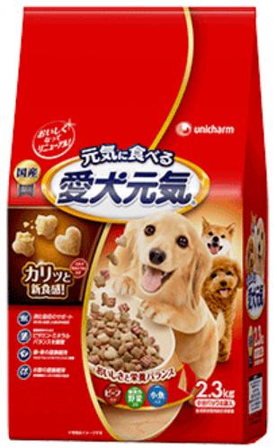 愛犬元気(全成長段階用/ビーフ・緑黄色野菜・小魚入り)